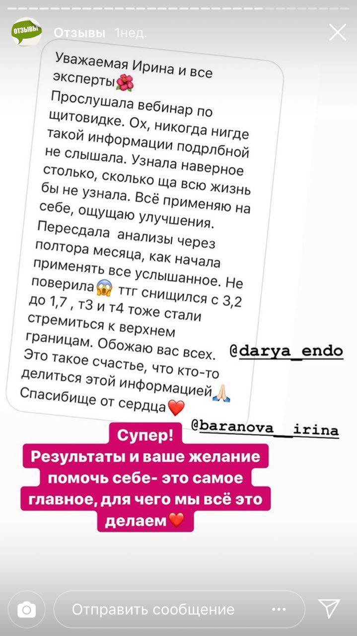 photo_2019-08-25_11-31-01