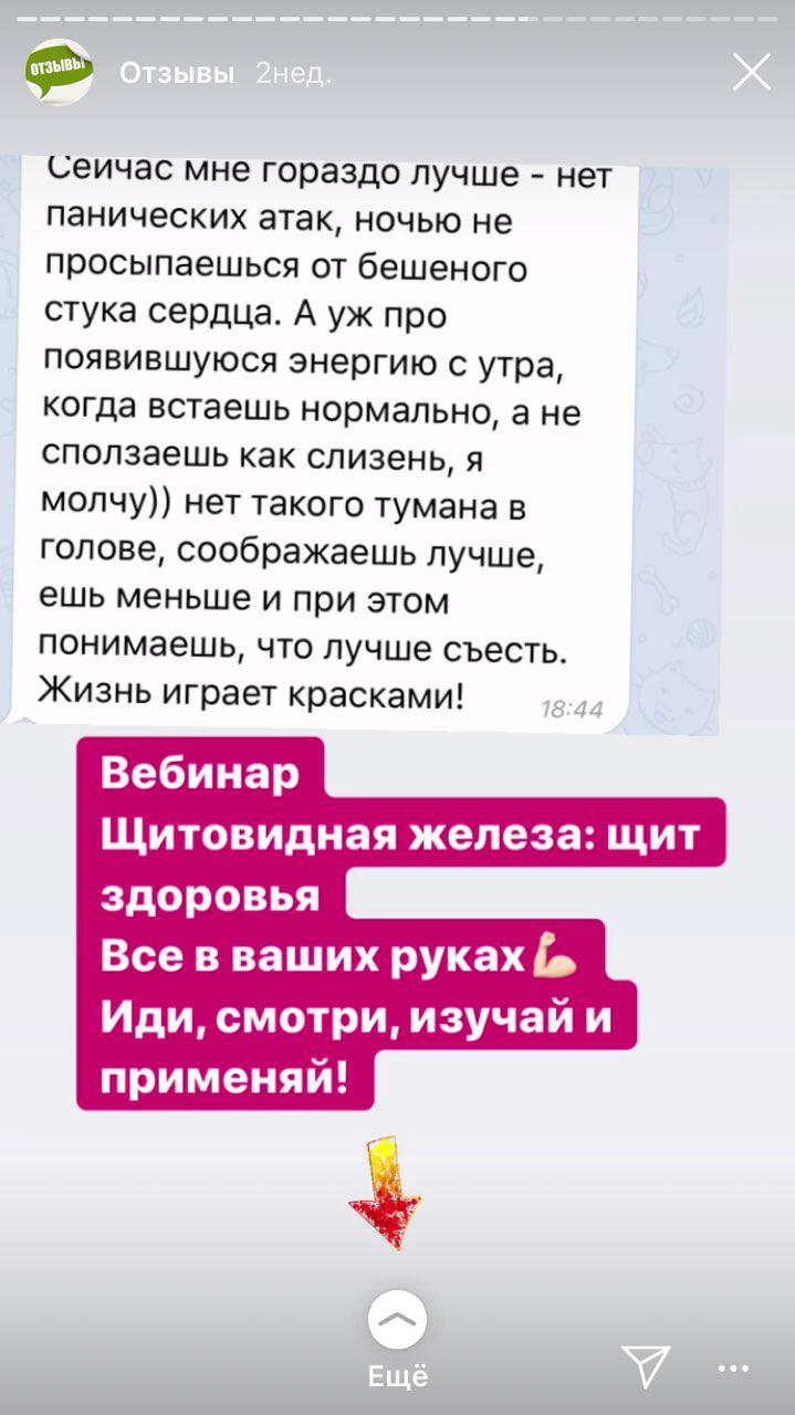 photo_2019-08-25_11-31-04