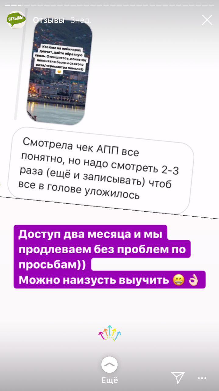 photo_2019-08-25_11-31-14