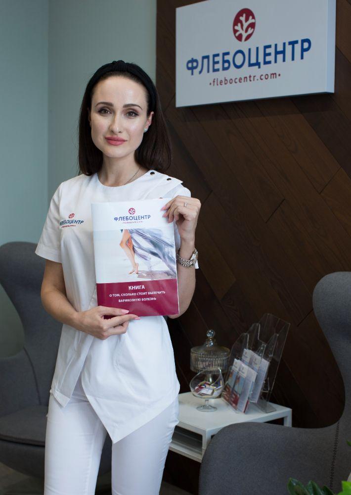 V-Krasnodare-sostoyalos-masshtabnoe-otkryitie-kliniki--Flebotsentr-_Galereya_20190922203027_659