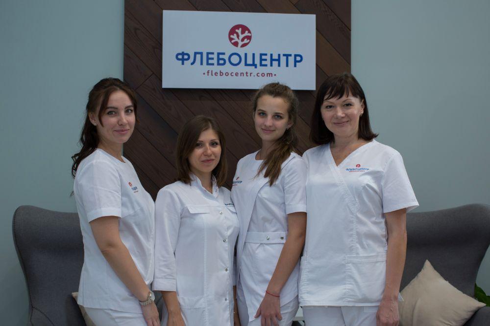 V-Krasnodare-sostoyalos-masshtabnoe-otkryitie-kliniki--Flebotsentr-_Galereya_20190922203028_687