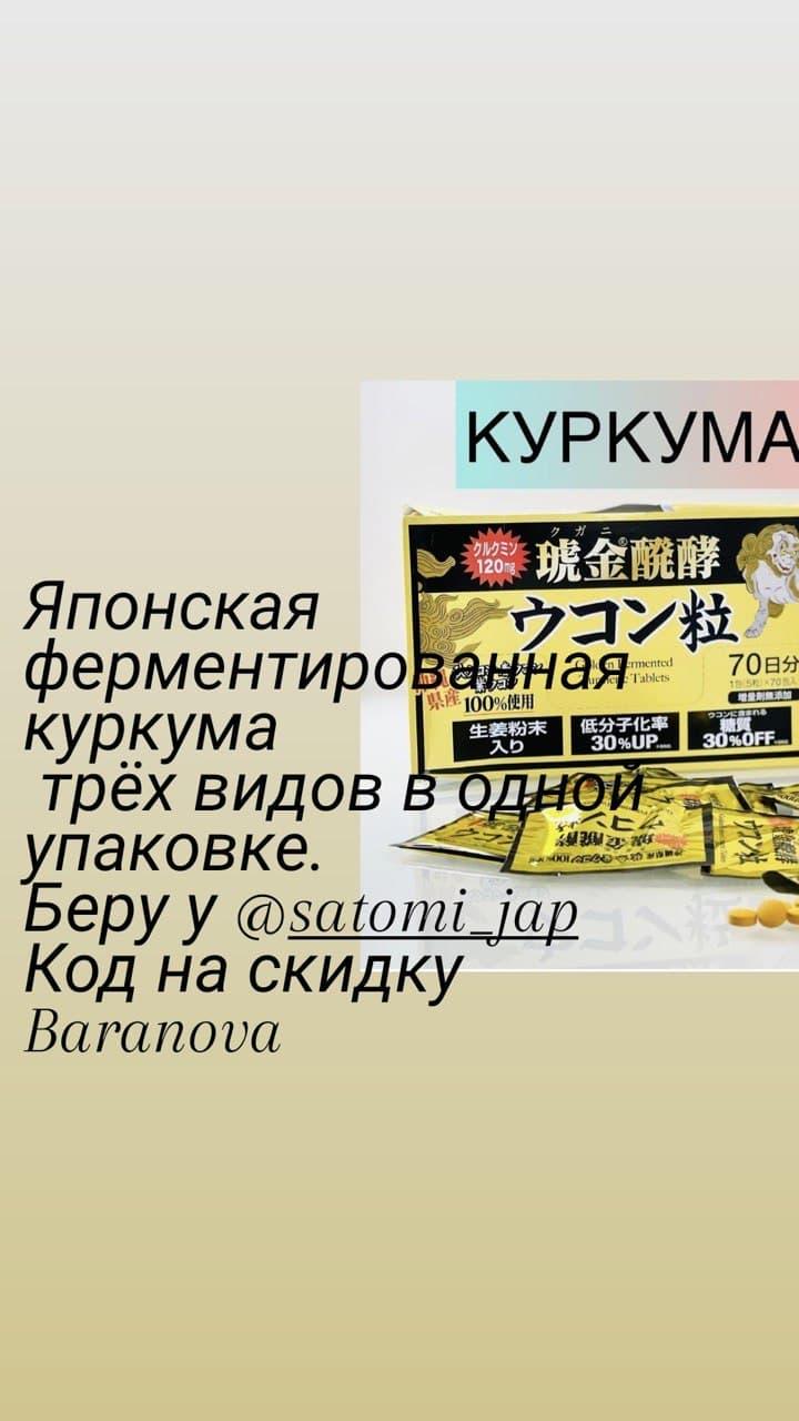 photo_2021-07-17_11-48-49 (2)